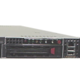 photo of rack server